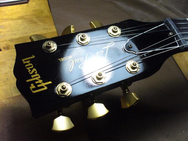 Gibson Repair - 20