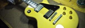 1978 Les Paul - 66